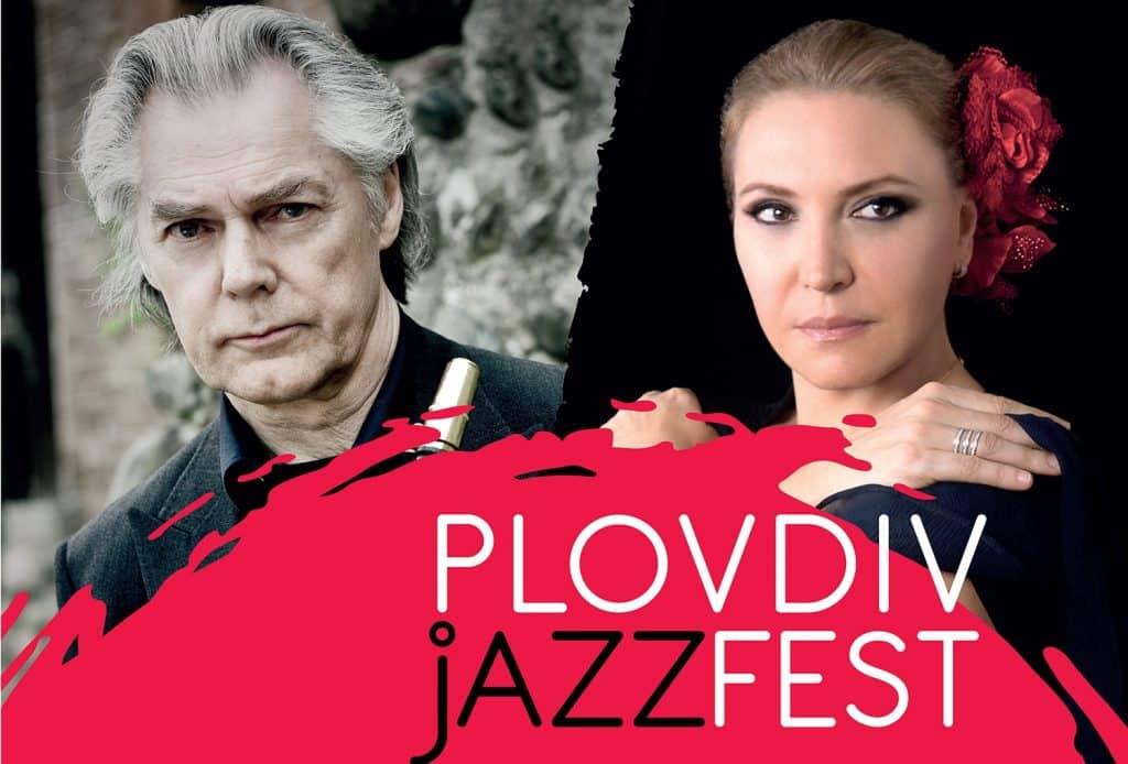 Пловдив Jazz Fest